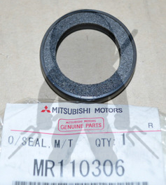 Mitsubishi 3000GT Stealth AWD Transaxle 25 Spline Output Shaft Seal - OEM