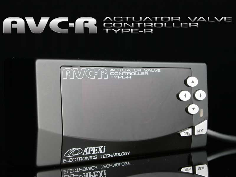 APEXi Super AVC-R Black