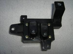 Mitsubishi OEM 3000GT Stealth Passenger's Door Window - Lock Switch